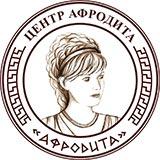 Медицинский центр «Афродита»