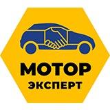 """Автосалон """"Мотор-Эксперт"""""""