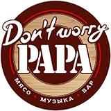 """Бар """"Don't worry Papa"""""""