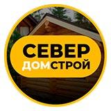 """Строительная компания """"СеверДомСтрой"""